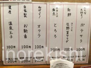 デカ盛り鰻宇奈とと神田うな丼うな重ダブルビックリ重大盛り無料2