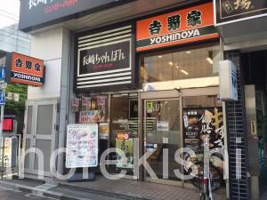 長崎ちゃんぽんリンガーハット亀戸駅前店2倍生ビールチャーハン22
