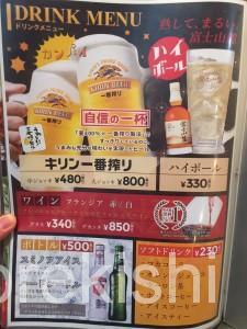 メガ盛りハンバーグステーキのくいしんぼ神田神保町店ライスおかわり自由大盛り25