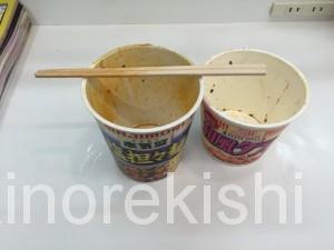 カップヌードルパスタ和風タラコマルちゃんマジモリ本気盛塩担々麺14