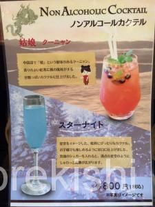 オリエンタルホテル東京ベイチャイニーズテーブル中華ランチビュッフェバイキング食べ放題16