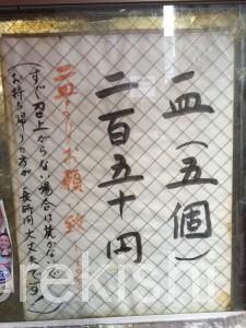 亀戸餃子本店日本一世界一美味しい人気有名行列ビール7