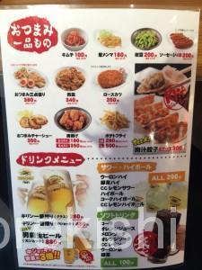 横浜家系ラーメン麺屋壱角家ライスバー食べ放題醤油油そばすためし5