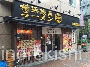 横浜家系ラーメン麺屋壱角家ライスバー食べ放題醤油油そばすためし8