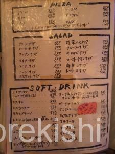 豊島区メガ盛り目白カフェバーレフティオムライス特大洋食16