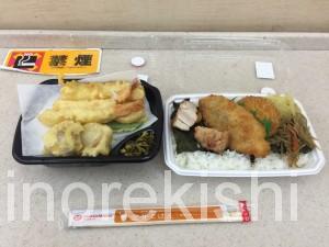 hottomottoほっともっとお弁当大盛りのり弁天丼カキフライチェーン店メニュー7