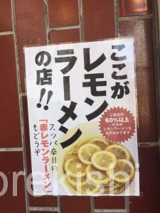 大島メガ盛りりんすず食堂レモンラーメン鶏天大盛りつけ麺有名人気7