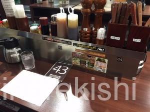 いきなりステーキ赤坂プラチナ会員誕生日特典黒毛和牛サーロイン肉マイレージカード5