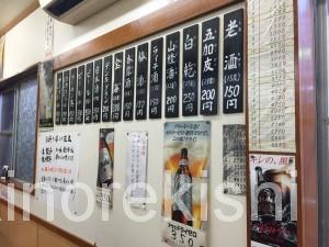 亀戸餃子本店日本一世界一美味しい人気有名行列ビール8