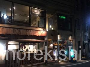 豊島区メガ盛り目白カフェバーレフティオムライス特大洋食4