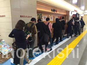 東京駅六厘舎朝食持ち帰り得製つけ麺ラーメン特盛行列待ち時間