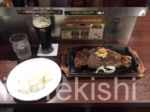 いきなりステーキ赤坂プラチナ会員誕生日特典黒毛和牛サーロイン肉マイレージカード