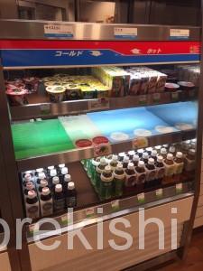 hottomottoほっともっとお弁当大盛りのり弁天丼カキフライチェーン店メニュー3