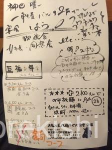 神田シルバーバック食堂豆福ランチ特上牛ロースガリバタざぶとんステーキ丼大盛り15