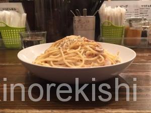 浅草メガ盛り炒めスパゲッティカルボ大盛りカルボナーラパスタ2