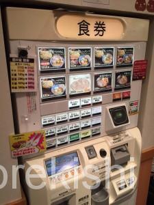 東京駅六厘舎朝食持ち帰り得製つけ麺ラーメン特盛行列待ち時間7