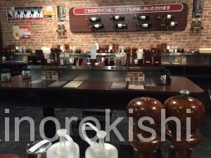 いきなりステーキ赤坂プラチナ会員誕生日特典黒毛和牛サーロイン肉マイレージカード3