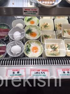 岩本町小町食堂24時間営業年中無休ご飯大盛り深夜飲み放題2