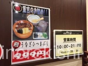 東京スカイツリーデカ盛りソラマチ俵屋重吉スーパージャンボ六三四おにぎりおむすび9