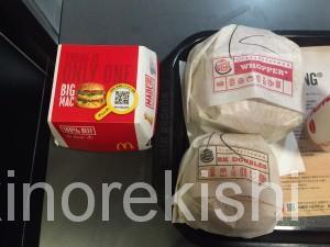 BIGKINGビッグキング4.05.0ビッグマックバーガーキングマクドナルド食べ比べ違い12