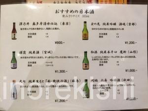 深夜寿司人形町すしの江戸久牡蠣特選握り朝まで15