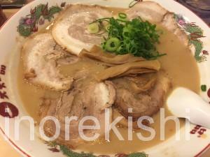 天下一品神田店こってりラーメンチャーシュー麺特大牛丼定食深夜12