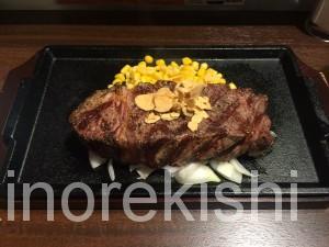 いきなりステーキ神谷町ミドルリブロースステーキ安いコスパ11