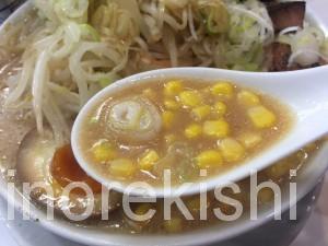 錦糸町深夜ラーメンニンニク味噌ラーメンまんぷく商店満腹豪華盛り麺大盛り3