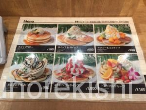秋葉原ヨドバシAKIBAラーブフードマーケットハワイアンパンケーキメガ盛りフードコート2