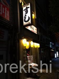 深夜寿司人形町すしの江戸久牡蠣特選握り朝まで7