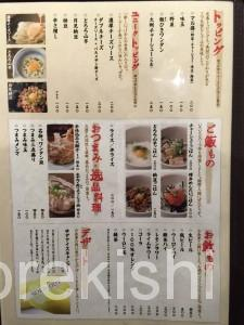 大森デカ盛り三ツ矢堂製麺つけ麺極盛りきわもり1.5kg氷締め13