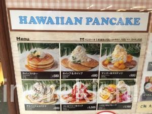 秋葉原ヨドバシAKIBAラーブフードマーケットハワイアンパンケーキメガ盛りフードコート10