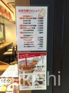 巨大グルメ東京駅名古屋名物矢場とんわらじとんかつ定食大盛り10