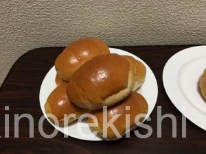 まいばすけっと安い買い物1000円効率お腹満たすパスタ大盛り弁当シュークリームパン10