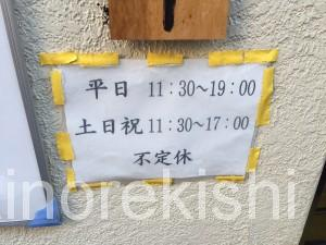 秋葉原土日祝日ランチ牛丼専門店サンボ大盛り10
