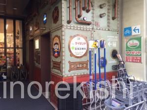 サイゼリヤ朝食食べ放題バイキングサイゼリア後楽園ドン・キホーテホテルビュッフェミラノ風ドリア東京14