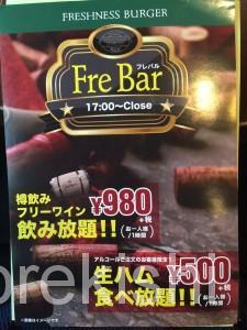 神田フレッシュネスバーガーハンバーガーチェーン店クラシックホットドッグギネスビール世界2