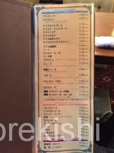 新宿メガ盛り純喫茶珈琲西武コーヒープリン・ア・ラ・モードオムライス大盛り15