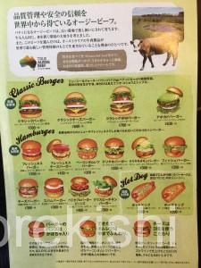神田フレッシュネスバーガーハンバーガーチェーン店クラシックホットドッグギネスビール世界12
