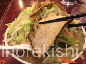 港区虎ノ門デカ盛りメガ盛りビックラーメン野菜大盛り麺餃子ライス巨大ビッグチャンボ3