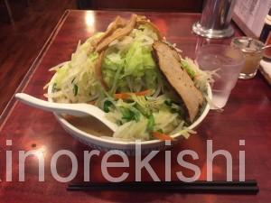 港区虎ノ門デカ盛りメガ盛りビックラーメン野菜大盛り麺餃子ライス巨大ビッグチャンボ2