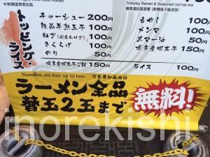とんこつラーメン博多風龍神田西口店替え玉2玉無料紅しょうが辛子高菜にんにくばりかた9
