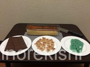 デカ盛りメガ盛り巨大バレンタインデー自作お菓子の家カステラグミコアラのマーチチョコレート7
