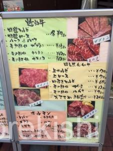 激安カレー食べ放題ランチ亀戸炭火焼肉きっちょうハヤシライスおかわり自由まかない丼安い5