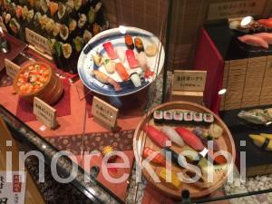 寿司食べ放題築地玉寿司銀座コア店ペア男女値段予約店舗ネタメニューうにいくら中とろあわび高級3