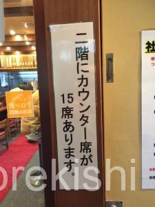 横浜特盛大勝軒西口東池袋もりそば大盛りラーメンつけ麺スープ割り16