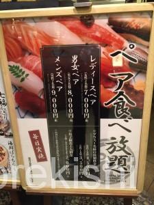 寿司食べ放題築地玉寿司銀座コア店ペア男女値段予約店舗ネタメニューうにいくら中とろあわび高級4