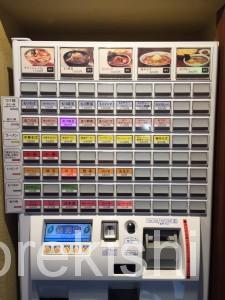横浜特盛大勝軒西口東池袋もりそば大盛りラーメンつけ麺スープ割り6