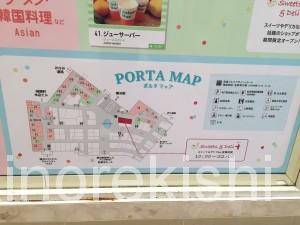 横浜デカ盛り沖縄時間おきなわたいむ肉そば大盛りランチポルタ18