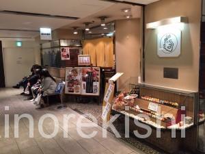 寿司食べ放題築地玉寿司銀座コア店ペア男女値段予約店舗ネタメニューうにいくら中とろあわび高級9
